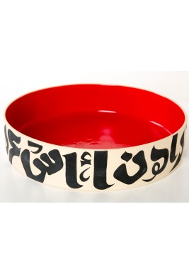 Red Round Dish 30 cm