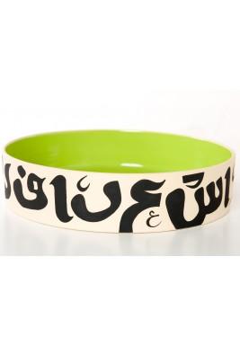 Green Round Dish 30 cm