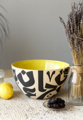 Yellow Salad Bowl 27cm