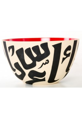 Red Salad Bowl 27cm