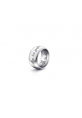 White Silver Soul Ring with Diamonds