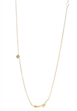 Kuwait Diamond Necklace Yellow Gold