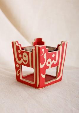 Red Square Incense Burner