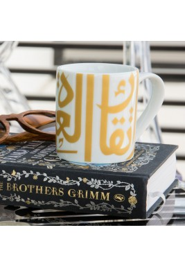 Ghida Gold Mug