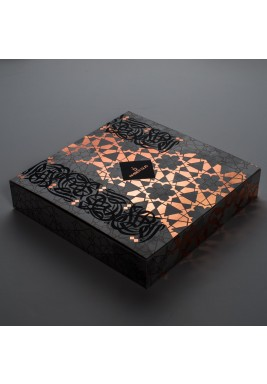 Ramadan Perfumes Gift Box - Limited Edition