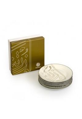 صحن للطبق الجانبي مقاس 6 من البورسلين مزخرف  بكتابات عربية باللون الذهبي مجموعة مكونة من 6 قطع