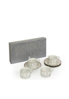 فنجان شاي و صحن صغير من البورسلين مزخرف بكتابات عربيه باللون الذهبي طقم مكون من 4 قطع