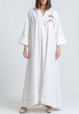 فستان جبيل برتقالي بتطريز عربي