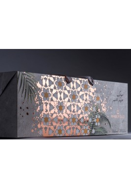 صندوق هدايا نقصة رمضان