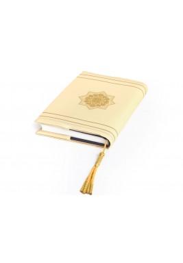 غطاء مصحف حريري باللون الذهبي