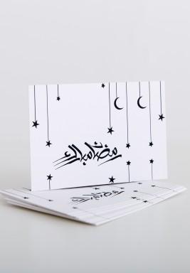 رمضان مبارك - 50 بطاقة