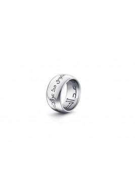 خاتم الروح 1 أبيض