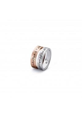 خاتم الحب موديل 01A  وردي