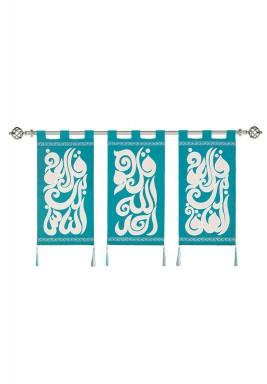 علاقة جدار منقوش بها المعوذات بفن الخط العربي الأصيل مصنوعة يدوياً