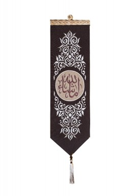 """علاقة جدار رفيعة منقوش بها """"ماشاءالله"""" بفن الخط العربي الأصيل"""