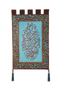 """علاقة جدار منقوش بها """"سورة الفلق"""" مع إطار مزين بالأحرف بفن الخط العربي الأصيل"""