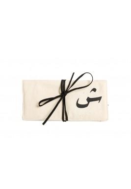 حقيبة مجوهرات حرف الشين
