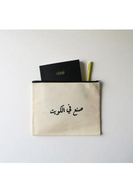 """جراب """"صنع في الكويت"""""""