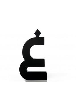 مجسم حرف غين أسود خشبي