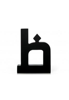 مجسم حرف ظاء أسود خشبي