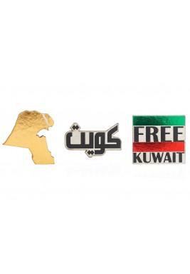 شارات الكويت