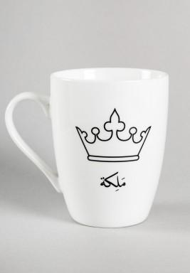 كوب الملكة