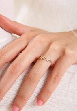 """خاتم من الذهب الزهري بكتابة """" mine"""