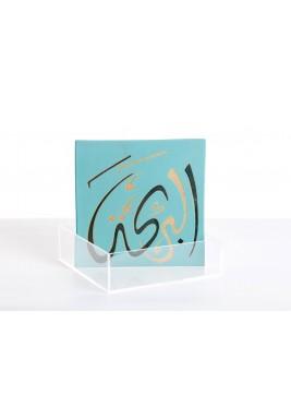 صندوق بليكسي أخضر مزرق بالخط العربي