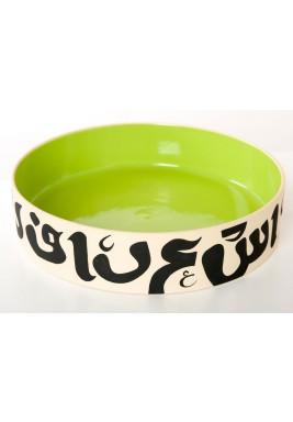 طبق دائري 25سم - أخضر
