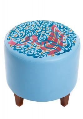 مقعد أزرق فاتح مطرز دائري