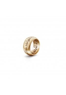 خاتم الروح 2 أصفر