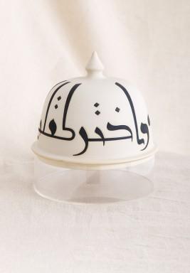 حافظة اكريليك صغيرة بحروف عربية