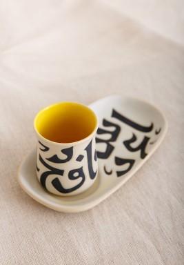 صينية بيضاوية مع فنجان أصفر