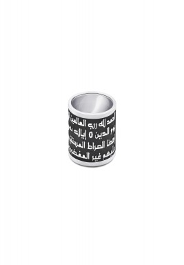 خاتم الفاتحة الأسود